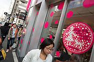 Polka dot covered cafe, celebrating Japanese artist Yayoi Kusama, in Roppongi, Tokyo, Japan, on Sunday 25th March 2012. Exhibited as part of Roppongi Art Night 2012.