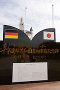 Miyako-jima. Ueno German Culture Village. Replica of the Marksburg, a castle situated on a rock in the Rhine river. Inscription by German Chancellor Gerhard Schro?der (during 2000's G8 summit in Okinawa), thanking Miyako's citizens for their hospitality.