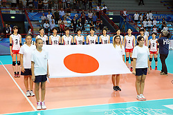 Team Japan national anthem