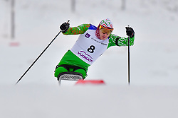 LOBAN Dzimitry, BLR, LW12 at the 2018 ParaNordic World Cup Vuokatti in Finland