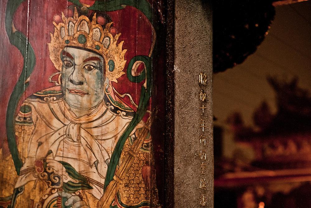 L'un des gardiens des points cardinaux dans le petit temple de Guanshi.