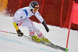 at 2018 World Para Alpine Skiing Cup, Kranjska Gora, Slovenia