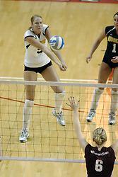 24 November 2006: Sara Lungren digs out s serve during a Semi-final match between the Missouri State Bears and the Wichita State Shockers. The Tournament was held at Redbird Arena on the campus of Illinois State University in Normal Illinois.<br />