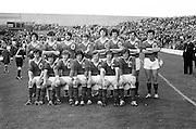 26.09.1971 Football All Minor Final Mayo Vs Cork.Mayo Team