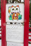 Skylt vid katt-templet p&aring; &ouml;n Tashirojima. <br /> <br /> &Ouml;n som kallas f&ouml;r &quot;katt&ouml;n&quot; eftersom h&auml;r lever hundratals katter tillsammans med ca 50 personer.   <br /> <br /> Ishinomaki, Miyagi Prefecture, Japan. <br /> <br /> Fotograf: Christina Sj&ouml;gren<br /> Copyright 2018, All Rights Reserved