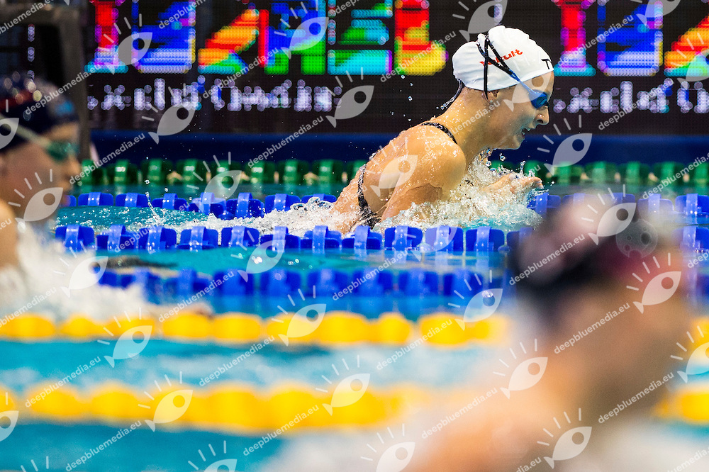 CREVAR Anja SRB<br /> 200m Medley Women Heats<br /> Netanya, Israel, Wingate Institute<br /> LEN European Short Course Swimming Championships Dec. 2 - 6, 2015 Day04 Dec.05<br /> Nuoto Campionati Europei di nuoto in vasca corta<br /> Photo Giorgio Scala/Deepbluemedia/Insidefoto