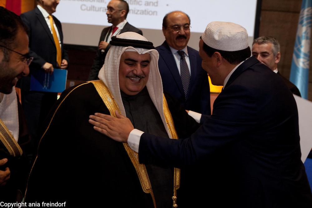 UNESCO - King Hamad Bin Isa Al-Khalifa Prize, for the use of Information and Communication Technologies in Education, Paris, France. H.E.Shaikh Khalid Bin Ahmed Bin Mohamed Al Khalifa, Minister of Freign Affairs, the Kingdom of Bahrain.