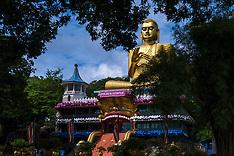 The Golden Temple, Dambulla, Sri Lanka