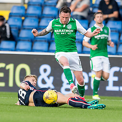 Ross County v Hibs | Scottish League Cup | 21 July 2017