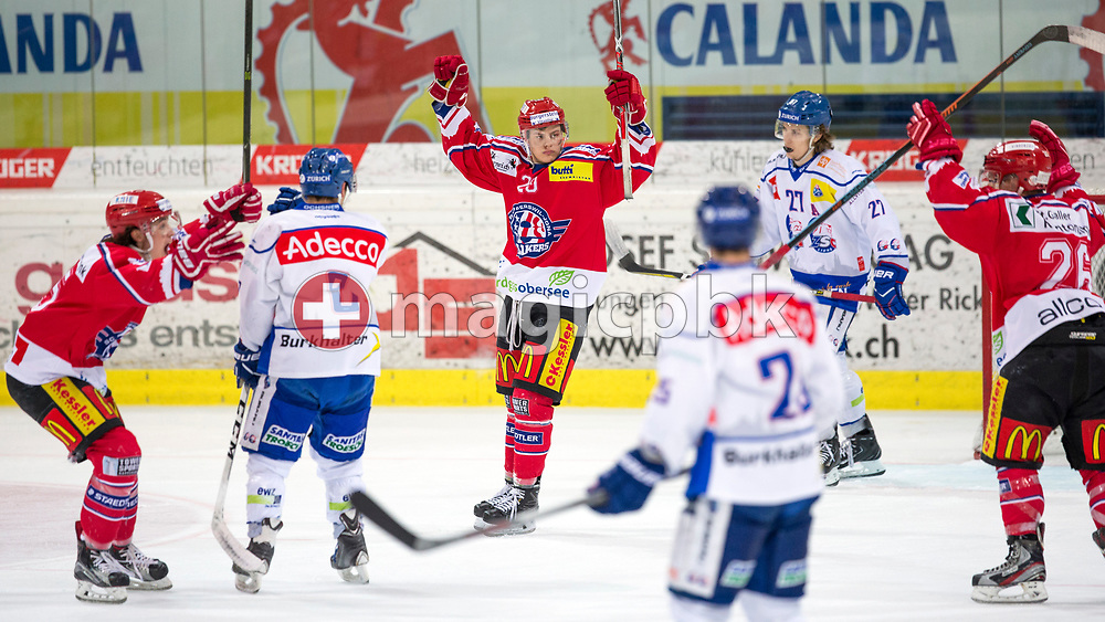 Rapperswil-Jona Lakers forward Noah Allabauer (R) celebrates after scoring to the score of 3-1 with his teammates Cedric Sieber (#20) and Manuel Laimbacher (L) during the fifth Elite B Playoff Final ice hockey game between Rapperswil-Jona Lakers and ZSC Lions held at the SGKB Arena in Rapperswil, Switzerland, Sunday, Mar. 19, 2017. (Photo by Patrick B. Kraemer / MAGICPBK)