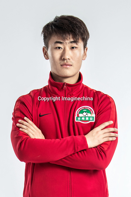 **EXCLUSIVE**Portrait of Chinese soccer player Liu Heng of Henan Jianye F.C. for the 2018 Chinese Football Association Super League, in Zhengzhou city, central China's Henan province, 21 February 2018.