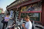 Liulichang art and antiquities street. Rongbao Zhai art shop. Chairman Mao as artist.