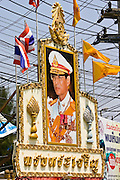 King Bhumibol Adulyadej poster celebrating 60th anniversary of his reign, Bangkok, Thailand