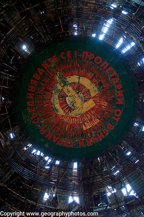 Ruined vandalised interior of Buzludzha monument former communist party headquarters, Bulgaria, eastern Europe