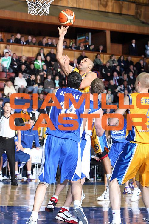 DESCRIZIONE : Kiev Fiba Europe Eurocup Final 4 2006 Semifinal<br /> GIOCATORE : Okulaja<br /> SQUADRA : BC Khimki<br /> EVENTO : Euroleague Women Final 4 2006<br /> GARA : BC Khimki Dynamo San Pietroburgo St.Petersburg<br /> DATA : 07/04/2006<br /> CATEGORIA : Tiro entrata<br /> SPORT : Pallacanestro<br /> AUTORE : Agenzia Ciamillo&amp;Castoria/E.Castoria<br /> Galleria : Fiba Eurocup 2005-2006<br /> Fotonotizia : Kiev Fiba Europe Eurocup Final 4 2006 Semifinal<br /> Predefinita :