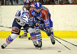 06.11.2011,   Dom Sportova, Zagreb, CRO,  EBEL Eishockey game between Medvescak KHL Zagreb and  EC REKORD-Fenster VSV , im BIld Gal Koren..// during EBEL Eishockey game between Medvescak KHL Zagreb and EC REKORD-Fenster VSV at Dom Sportava in Zagreb, Croatia on 2011/11/06  Foto ©  nph / PIXSELL / Daniel Kasap       ****** out of GER / CRO  / BEL ******