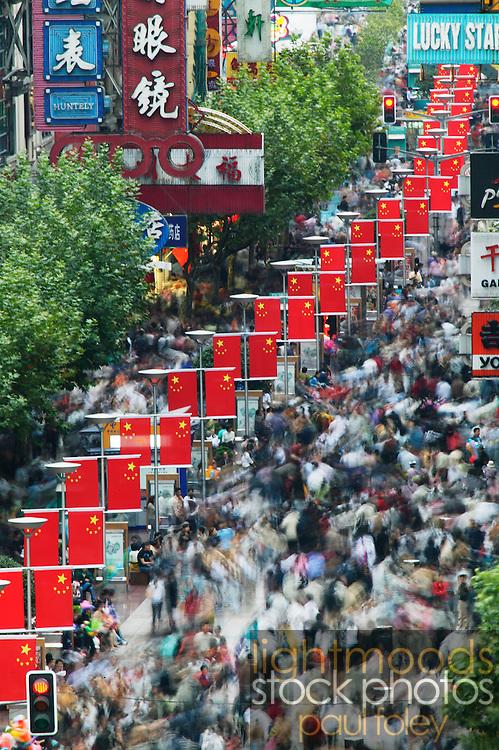 Nanjing Donglu during Autumn Moon Festival, Shanghai, China