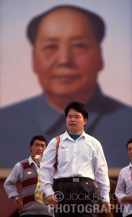 A giant portrait of Mao Zedong, hangs in Tiananmen Square, in Beijing, China.