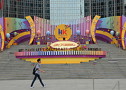 June 25, 2017 - Beijing, Beijing, China - Beijing, CHINA-June 25 2017: (EDITORIAL USE ONLY. CHINA OUT) The street decorations marking the 20th Anniversary of Hong Kong's return to China can be seen in Beijing, June 25th, 2017. (Credit Image: © SIPA Asia via ZUMA Wire)