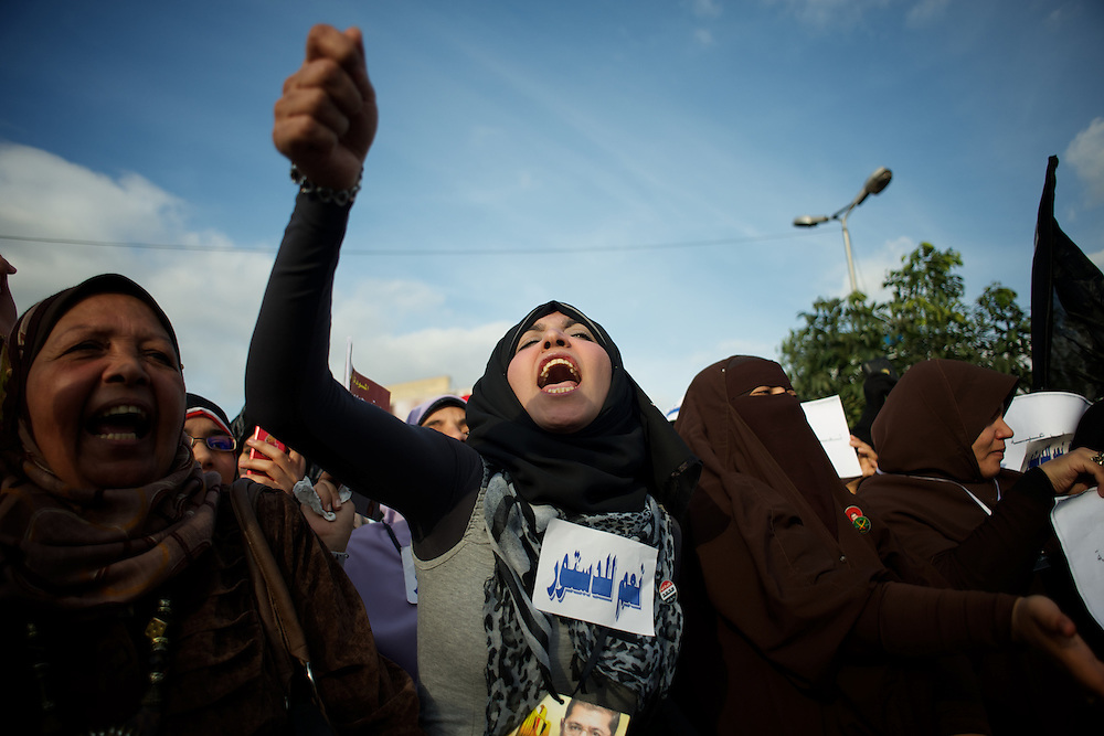 Several thousand Muslim Brotherhood supporters and islamist protesters who support president Morsi, gathered outside a local mosque in Cairo's Nasr City.