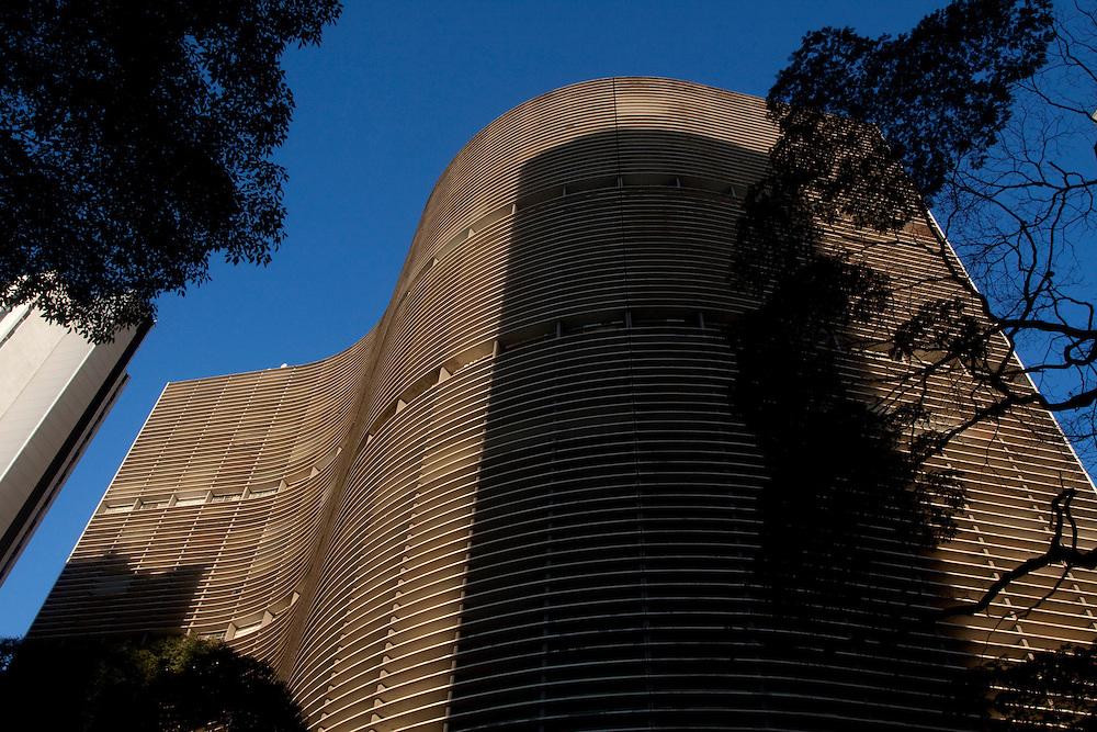 Sao Paulo_SP, Brasil...Edificio Copan em Sao Paulo...Copan building in Sao Paulo...Foto: MARCUS DESIMONI / NITRO
