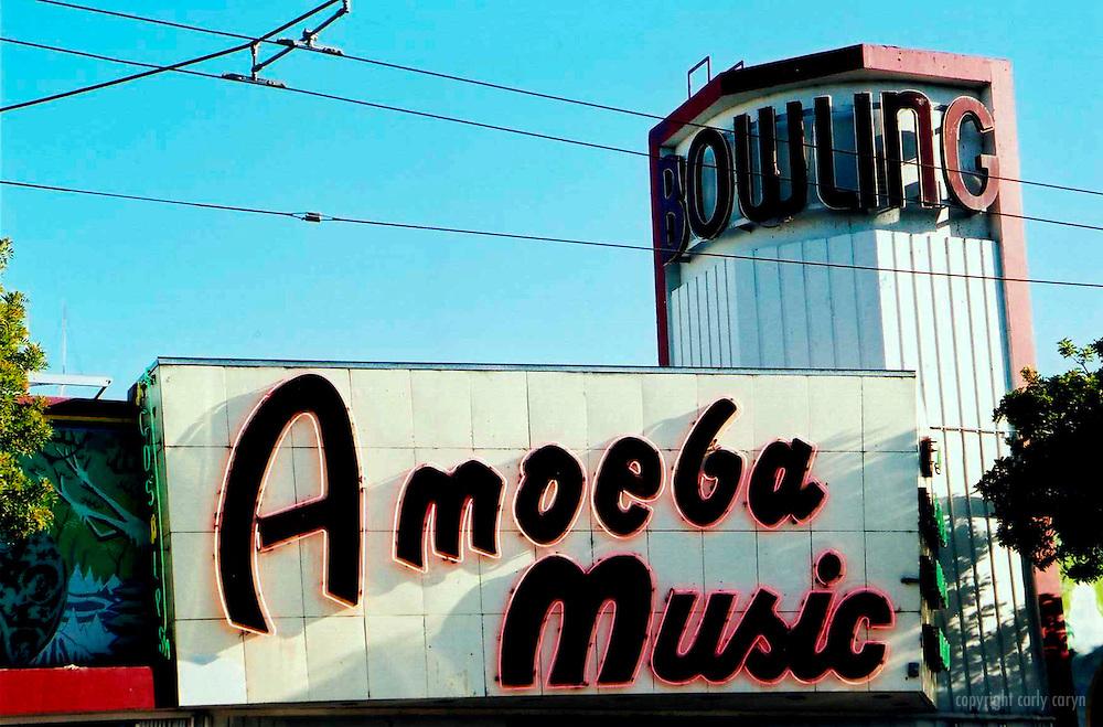 Amoeba Music on the Haight