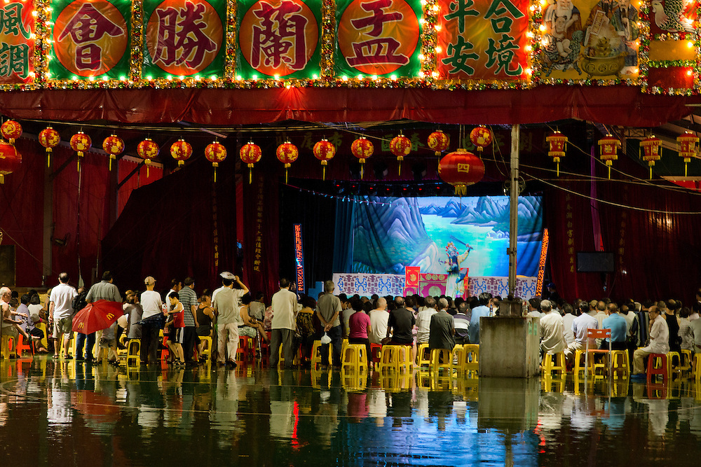 Opera performance during the Hungry Ghost Festival in Tsz Wan Shan, Hong Kong