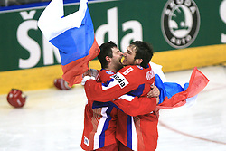 Russian players celebrate (R Alexander Ovechkin (8) of Russia) victory after  ice-hockey game Canada vs Russia at finals of IIHF WC 2008 in Quebec City,  on May 18, 2008, in Colisee Pepsi, Quebec City, Quebec, Canada. Win of Russia 5:4 and Russians are now World Champions 2008. (Photo by Vid Ponikvar / Sportal Images)