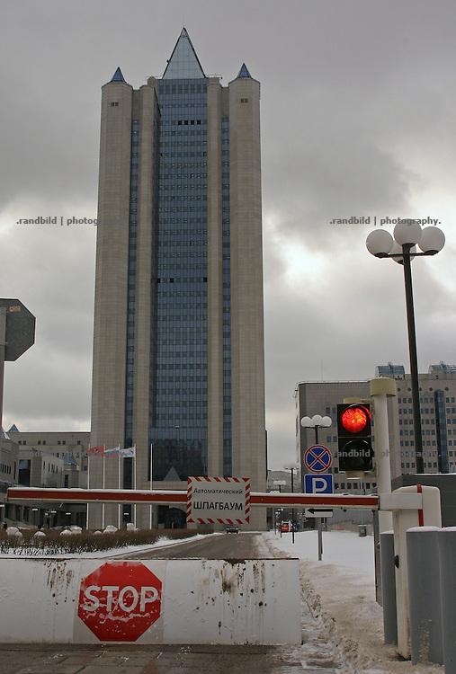 Die Zentrale des Gazprom Konzerns in Moskau. The Gazprom headquarters in Moscow.