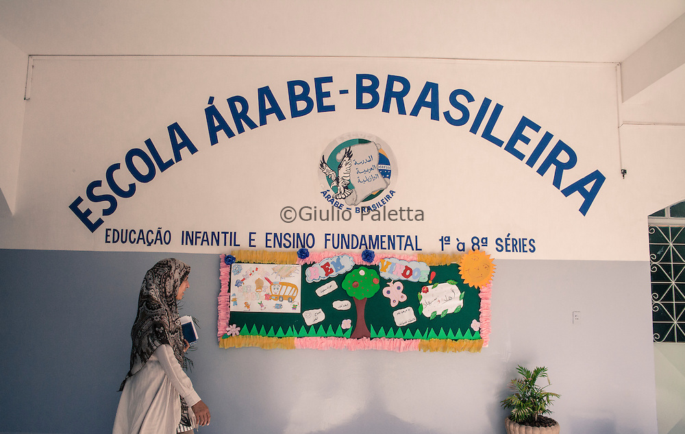 Brazilian and Arabic school in Foz do Iguacu