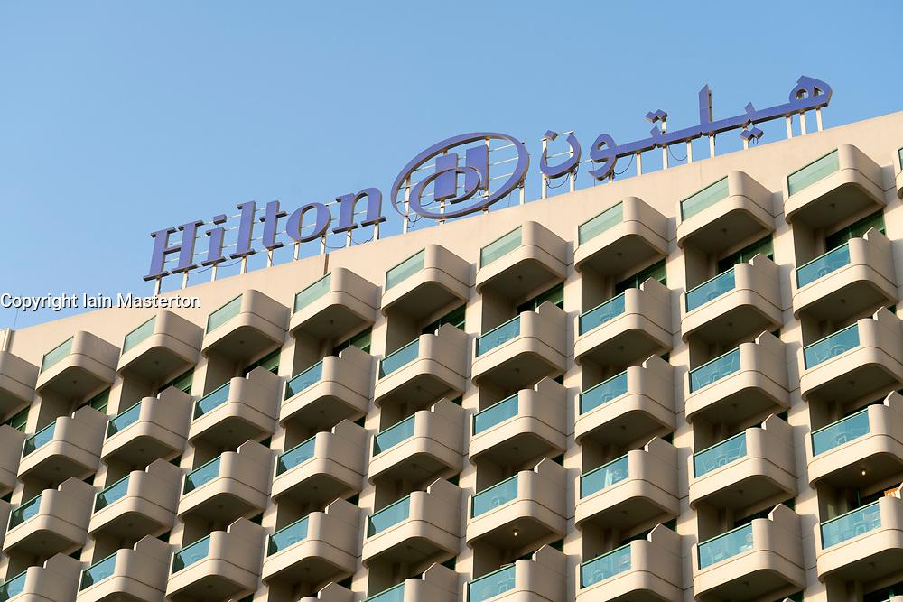 Exterior of Hilton Hotel JBR in Jumeirah Beach, Dubai, UAE, United Arab Emirates