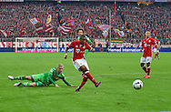 Douglas Costa of Bayern Munich scores his side second goal during the Bundesliga match between Bayern Munich and Borussia Monchengladbach at the Allianz Arena, Munich, Germany on 22 October 2016. Photo by Bernd Feil/pixathlon.