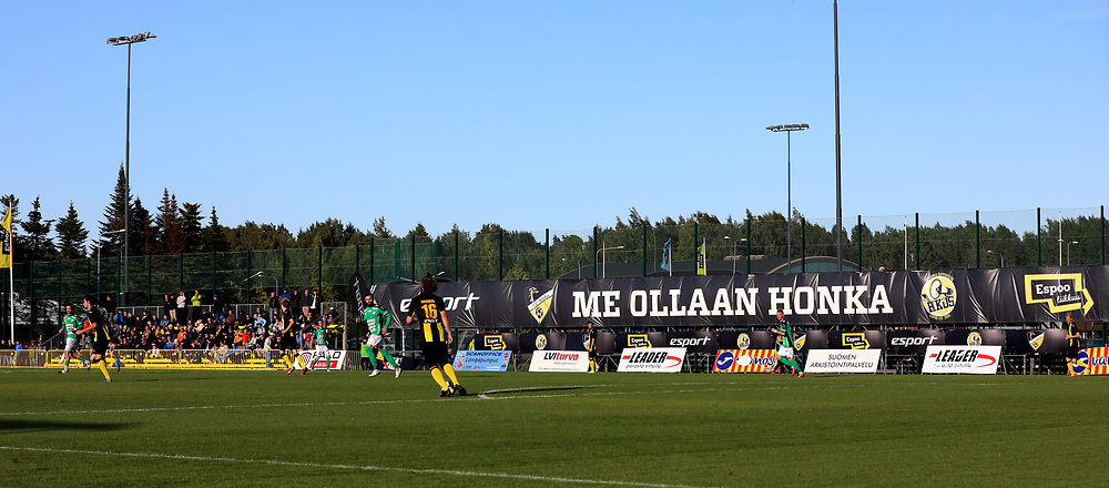 3.9.2017, Tapiolan Urheilupuisto, Espoo.<br /> Ykk&ouml;nen 2017.<br /> FC Honka - Kokkolan Pallo-Veikot.<br /> Tapiolan aurinkokatsomo.