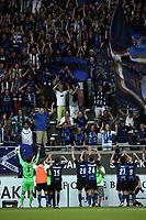 Fotball , 21. juni 2009 , Tippeligaen , Eliteserien , Stabæk - Start 5-0<br /> illustrasjon , Stabæk- spillerne takker fansen , fan , supportere , supporter , tilskuere , tilskuer , flagg