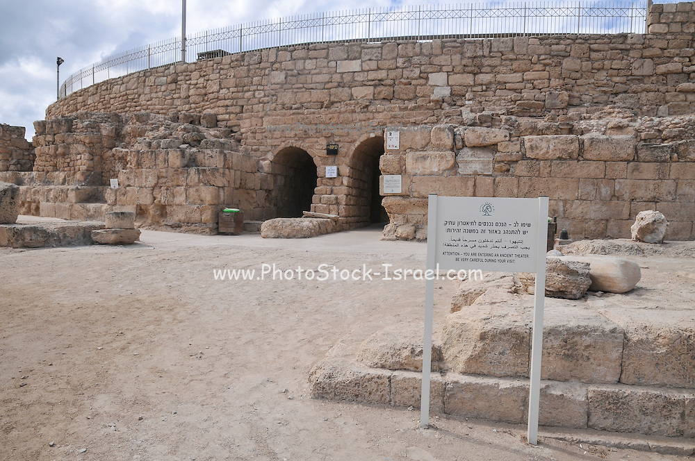 Entrance to the Roman Amphitheatre Caesarea, Israel