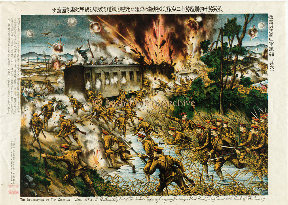 Illustration of the Siberian War: Brilliant exploit of Noshido Infantry Company blowing up a train behind enemy lines.  Japan claimed Eastern Siberia as part its territory. Rail Military Sabotage Soldier Rifle Baoynet Chromolithograph 1919