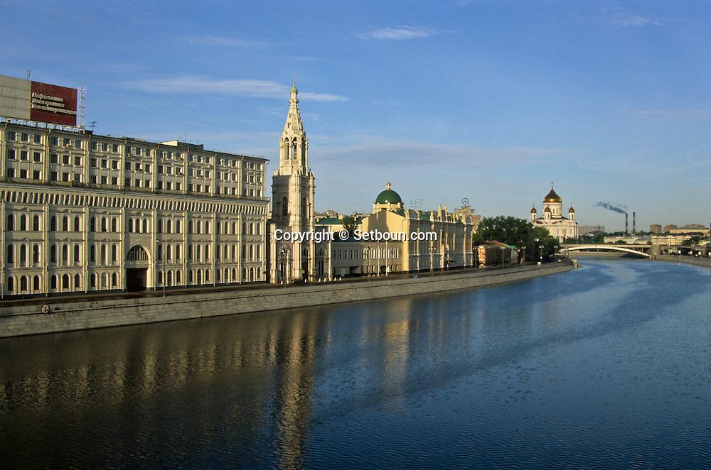 Moskowa river  Moskow  Russia     /// la Moskova   Moscou  Urss   ///     L0007106  /  R20202  /  P107907