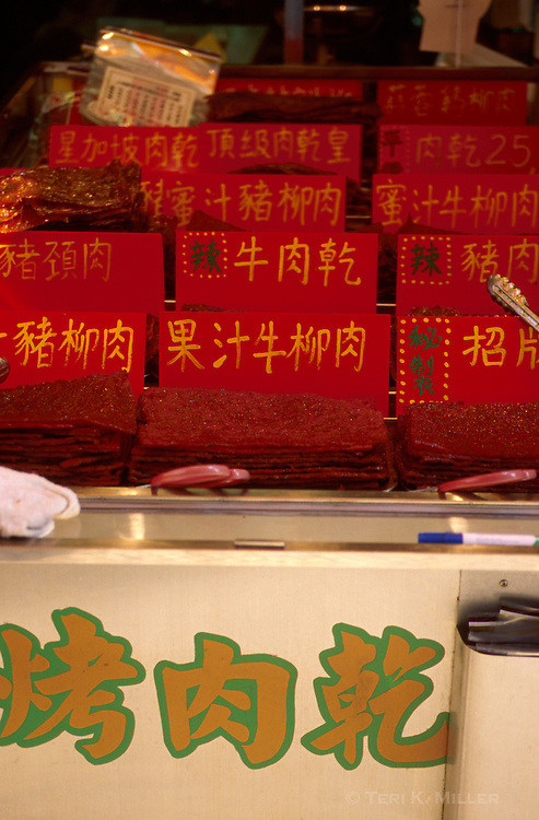 Dried meat for sale in Macau, China.