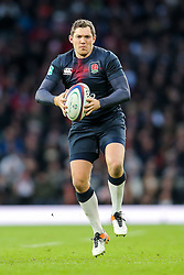 Alex Goode of England - Rogan Thomson/JMP - 19/11/2016 - RUGBY UNION - Twickenham Stadium - London, England - England Rugby v Fiji - Old Mutual Wealth Series.