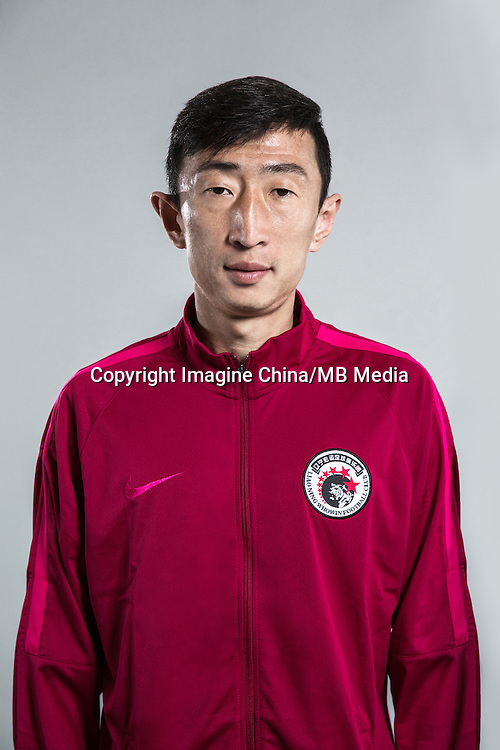 Portrait of Chinese soccer player Yang Yu of Liaoning Whowin F.C. for the 2017 Chinese Football Association Super League, in Foshan city, south China's Guangdong province, 24 January 2017.
