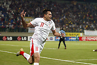 FOOTBALL - AFRICAN CUP OF NATIONS 2006 - FIRST ROUND - GROUP C - 060122 - TUNISIA v ZAMBIA JOY SANTOS (TUN) AFTER HIS GOAL<br />