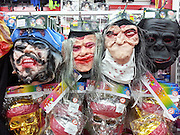 Scary masks on display for Halloween / Purim