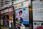 Street life in Tokyo. Tokyo has 13.01 million inhabitans, is the Japanese capital and the largest city in Japan. Tokyo, Japan, 20.10 2010. Tokyo, Japan, 22.10 2010.