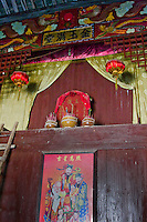 The ancient village of Yangmei is approximately 30 kilometres from the provincial capital of Nanning.   Huang family shrine, Huang manor in Yangmei.