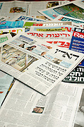 A collection of Israeli Hebrew newspapers, magazines and publications