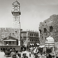 Old City, Jaffa Gate
