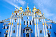 Ukraine travel stock photos