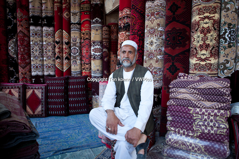 carpet shop in herat, Afghanistan