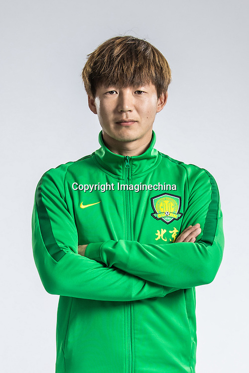 **EXCLUSIVE**Portrait of Chinese soccer player Piao Cheng of Beijing Sinobo Guoan F.C. for the 2018 Chinese Football Association Super League, in Shanghai, China, 22 February 2018.
