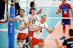 20170618 NED: FIVB Volleybal World League 2017 The Netherlands - Czech Republic: Den Haag <br />Robin Overbeeke (11), Michael Parkinson (17), Thijs Ter Horst (4) of The Netherlands <br />&copy;2017-FotoHoogendoorn.nl / Pim Waslander
